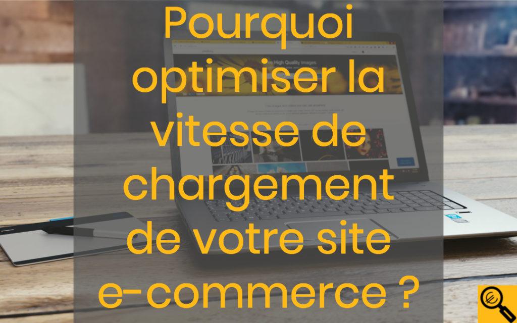 vitesse chargement site e-commerce